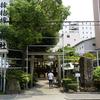 長堀橋~西大橋付近を歩く 土佐稲荷神社・サムハラ神社