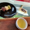 四国旅行②二日目は愛媛から香川まで