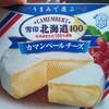 カマンベールチーズをぬか漬けにして焼いて食す