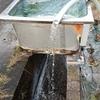 和歌山県 串本町 湯の谷のポリバス温泉♪