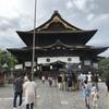 カンのいい人は気づいている「日本の仏教の真実」とは?