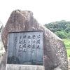万葉歌碑を訪ねて(その142)―奈良県高市郡明日香村 川原寺跡前―