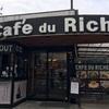 新大久保『Cafe du Riche  カフェ ドュ リーチェ』テラスのある広々カフェで新大久保アイドルを眺める午後。