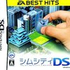 ニンテンドーDSのシミュレーションゲームだけの 大人気名作ソフトランキング30