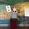 令和元年最初のイベント~国宝瑞龍寺春のライトアップ