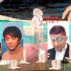 約束のネバーランドと進撃の巨人から考える今後の日本社会