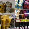 業務スーパーで買った商品(戦利品)紹介記事まとめ