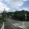 田原坂〜西南戦争と西郷隆盛