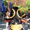 【愛知県】名古屋市中村区