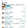 KasperskyとChrome環境下で、Twitterのタイムラインを表示させる