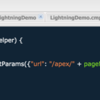 SFDC:Lightning ComponentからVisualforce Pagesに遷移する方法
