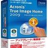 """Acronis True Image Home 2009""を導入してみた"
