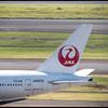 羽田空港ツアー第1ターミナル