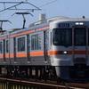 第1221列車 「 東海の快速と普電を狙う 2020・冬 関西本線紀行その2 」