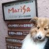《浜松市北区》Marisa(マリーザ浜名湖)