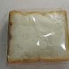 郡山のパン屋「モン・リブラン」