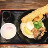 【食べログ】のどごし最高!関西の高評価ぶっかけうどん3店舗をご紹介します!