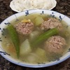 激ウマ「えくえく風肉団子スープ」のレシピ紹介