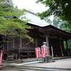 多可町の寺院