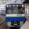 【鉄道写真】京急の青い車両を撮影しに(京成八広・2020年5月31日撮影)