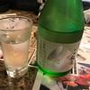 剱岳 吟醸 生酒(富山県 銀盤酒造)