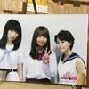 【映画感想】咲-Saki-阿知賀編 episode of side-Aの実写版を観てきたよ!