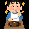 はじめてのいきなりステーキ
