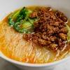 担々春雨スープのレシピ