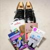 革靴のサイズ調整におすすめのタンパッドはこれだ~4種類を比較~