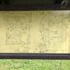 広島城城郭内全域図と広島城本丸・二の丸図です。