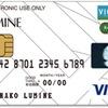 【緊急速報】ルミネカード20,000ポイント!新鮮なカード案件登場!