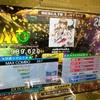 20200828 DDR(SP)日記