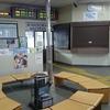 始発に乗って...(2)朝の浅虫温泉駅