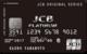 申込み可!JCBプラチナカード入会キャンペーン2019(個人用)!最大13,000円分プレゼント