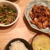 ポン酢でサッパリ♫鶏モモ肉とねぎ炒めのレシピ・玉ねぎ、えのきの具沢山中華卵スープのレシピ
