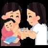 育児日記  〜生後5ヶ月  4回目の予防接種〜