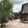 金沢市東山の「自由軒」で大人様ランチな自由軒弁当