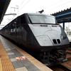 【乗車記】特急にちりんの車両、車内設備、座席などについて解説。大分〜宮崎間を快適に結ぶ特急列車はネット予約でお得。