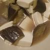 「揚げなすと豆腐の煮込み」レシピ