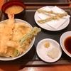 【天丼】てんやコスパ良すぎぃぃぃ!【飯テロ】