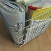 【3度目の押入れ掃除】書類・紙類の整理をしたら半分以上がゴミでした....