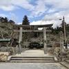 【滋賀】県社「油日神社」の見どころと御朱印