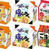 辛い!『神戸物産』の袋ラーメン「iMee グリーンカレーヌードル」を業スーで購入。作って食べた感想を書きました