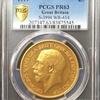 イギリス1911年ジョージ5世5ポンド金貨PCGS PR 63