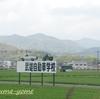 九州車中泊~看板色々(4月9日)