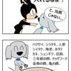 【犬猫漫画】涙の!ノラ猫仁義