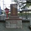 十禅寺日枝神社の石造物