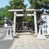 歩いて再び京の都への前に 日光道中二十一次 街道散歩(第三歩)