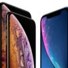 iPhoneXR/XS/XS Max eSIMが利用できるのはiOS12.1から 日本の3キャリアは利用不可