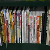 通販のカタログ送られて来ないようにしたい!要らない本、雑誌、書類の断捨離